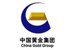 中国黄金集团-光驰传媒经典案例