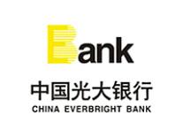 中国光大银行公告-光驰传媒经典案例
