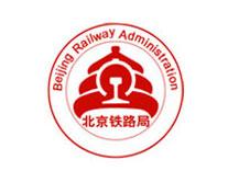 北京铁路局采购公告-光驰传媒经典案例