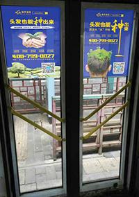 公交车门贴广告