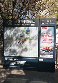 地铁出入口灯箱广告