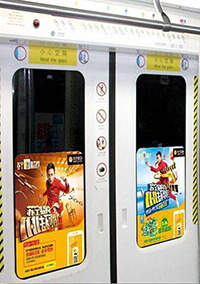 地铁车门贴广告