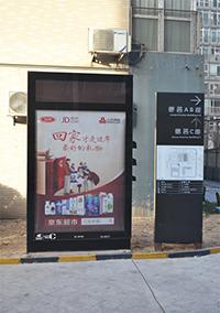 社区灯箱广告