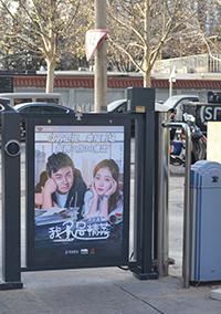 社区门禁广告