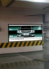 地下停车场灯箱广告